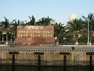 Sansha - Yongxing Town on Woody Island