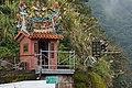 福緣宮 Fuyuan Temple - panoramio.jpg