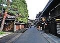 藤井民藝館 Fujii Folk Craft Museum - panoramio.jpg