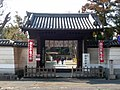 西大寺東門 East gate of Saidaiji 2011.2.03 - panoramio.jpg