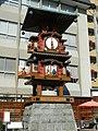 道後音樂鐘 Dogo Music Clock - panoramio.jpg