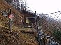 酉谷山避難小屋 2010-04-11 - Toritaniyama Rescue Hutte - panoramio.jpg