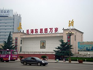 Changzhi - Image: 长治八一广场北侧 2007 panoramio