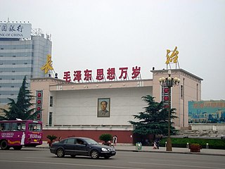Prefecture-level city in Shanxi, People