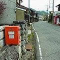 高野町東富貴の郵便ポスト A post in Higashi-Fuki 2012.4.25 - panoramio.jpg