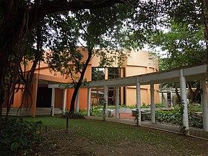 Quezon City Experience - Image: 04667jf Quezon City Experience Museumfvf 18