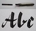 06Rechteckplattenfeder mit Strich und Schriftbeispiel.jpg