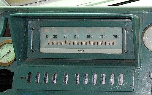0kei ATC-1