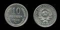 10 kop 1925, серебро.jpg