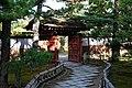 131109 Seisonkaku Kanazawa Ishikawa pref Japan08n.jpg