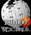 150000 kari5.png