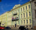 1539. St. Petersburg. English Embankment, 12.jpg