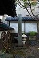 171103 Kogensha Morioka Iwate pref Japan04s3.jpg