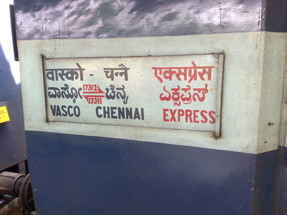 Vasco Chennai Express Wikipedia