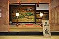 181020 Enman-in Otsu Shiga pref Japan16s3.jpg