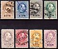 1874 telegraph stamps of Austria.jpg