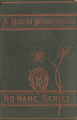 1877 Mephistopheles RobertsBros NoNameSeries.png