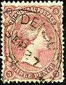 1878 Transvaal Yv63.jpg
