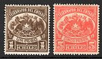 1883 Chile telegraph stamps.jpg