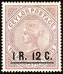 1885 1R12c Ceylon Yv106 SG193.jpg