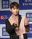 Kim Ryeowook: Age & Birthday