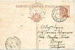 1924-05-08-FrancescoDefrancesco-Borgo-Valsugana-Furlani-a.jpg