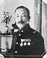 1933.03.01 朴重陽.jpg