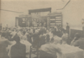 1935年 卢作孚先生讲演.png