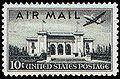 1947 airmail stamp C34.jpg