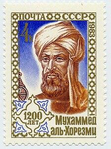164a5e314e7c4 محمد بن موسى الخوارزمي(الخوارزمى)