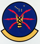 1995 Communications Sq emblem.png