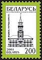 2001. Stamp of Belarus 0409.jpg