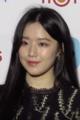 200108 Shuhua (슈화) at Gaon Chart Music Awards 01.png