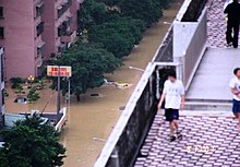 2001 台北市纳莉水灾 September Flood in Taipei, TAIWAN - 11.jpg