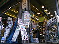 2010 newsstand Seattle USA 5202381656.jpg