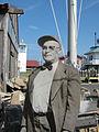 20131005 Bronza Parks cutout Chesapeake Bay Maritime Museum.JPG