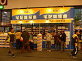 2014TIBE Day6 Hall1 Pelican Express 20140210.jpg