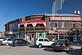 2014 Prowincja Szirak, Giumri, Budynek na rogu ulic Ryżkowa i Gorkiego.jpg