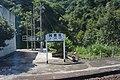 201708 Nameboard of Kezhoukeng Station.jpg