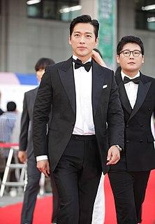 Namkoong Min South Korean actor