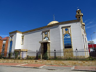 Religion in South America - The Mosque of Abou Bakr Alsiddq in Bogotá.