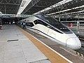 201908 CRH380D-1515 as G8663 at Chengdudong Station.jpg