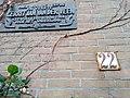 2020 Gedenksteen Gerrit van der Veen (1).jpg