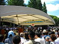 23rd Central Memorial rally for the War Dead at the Yasukuni Shrine.JPG