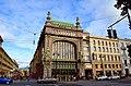 """2528. St. Petersburg. Main building of the """"Eliseev Brothers"""" trading house.jpg"""