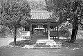2 Chome Itoyone, Yamaguchi-shi, Yamaguchi-ken 753-0079, Japan - panoramio (1).jpg