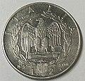 2 Lira Italy 1939 reverse.jpg