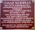 300404 regensburg-gedenktafel-oskar-schindler 1-640x480-3.jpg