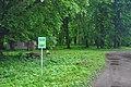 46-215-5003 Khodoriv Park RB 18.jpg