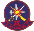 4th Low Altitude Air Defense Battalion insignia.png